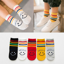 Children's socks in spring and Autumn