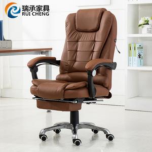 瑞承电脑椅家用办公椅可躺老板椅升降转椅皮艺按摩搁脚椅真皮椅子真皮椅