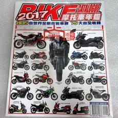 Тюнинг мотоцикла «Аутентичные/спот» 2017 мотоцикл/мотоцикл ежегодник