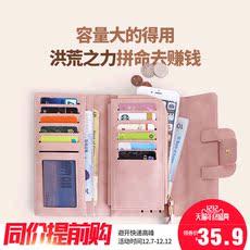бумажник Rinka doll lh1608/q342