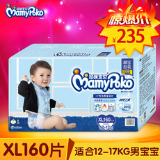 Подгузники Mother And Baby XL160 XL108