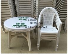 Складной столик Chengyou plastic industry