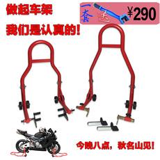 Инструменты для ремонта мотоцикла Ironforge