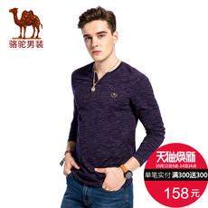 Молодежная мужская футболка