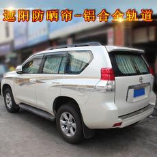 Автомобильные шторки Car Feng source