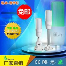 Предупредительная сигнальная лампочка LED 5I-I3 24V