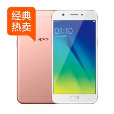Мобильный телефон OPPO A57 1600 4G