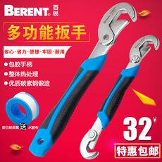 Ключ разводной Berent