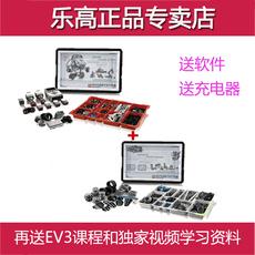 Лего, Кубики LEGO 45544 45560 31313