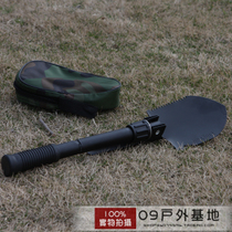 Camping mini field shovel small multifunction folding spade engineers sappers of the spade shovel trumpet