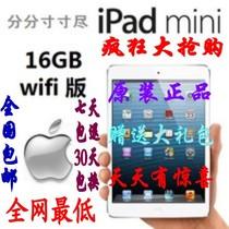 Apple/�O�� iPad mini(16G)WIFI�����ipadmini����1/2��4G�� 32g