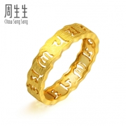 Chow Sang Sang Gold (gold) Om Mani Padme Hung rings men rings women ring / Ring pricing models 83215R