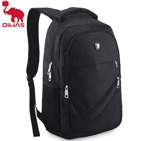 爱华仕双肩包男女休闲商务背包15.6寸电脑包双肩旅行包中学生书包