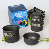 Coat Pan Cookware DS-201 Cookware sets Cup picnic 2-3 people can be installed flat gas furnace hoods