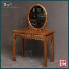 столик Beijing Qin Court classical furniture