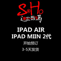 Apple/�O�� iPad Air 16GB WIFI 4G ipadmini���� 32G����ƽ��