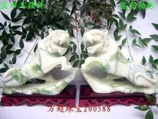 Другие 200588