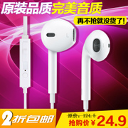 set mx3 original genuina Meizu Meizu 3 EP21 EP30 mx mx2-ear del envío cable de los auriculares