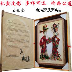 Сувенир с героями Пекинской оперы Hidden