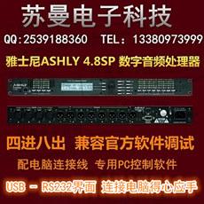 Усилитель эффектов Ascot ASHLY 3.6SP 4.8SP