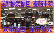 100%ԭ�bȫ�� LCD26M16 ���A26��Һ���ҕ�ğ��Դ�߉�һ�w��