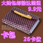 Card bag ladies multi-card bit Korean version 2013 new stone pattern crocodile bank credit card package