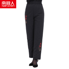 Ladies ' insulated pants NGGGN