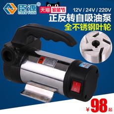 Насос вакуумный 12V24V220V
