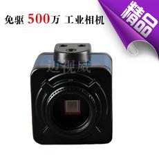 Стрелковый болт Exin USB 500
