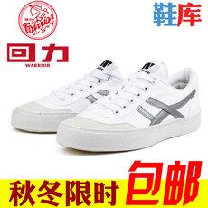 Кроссовки для тенниса Warrior WK-1