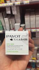 Payot 15ML