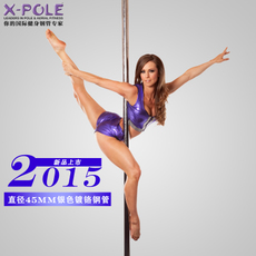 Шест для Poledance X/pole nx45cr X-Pole