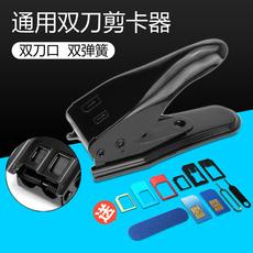 Apple резак для SIM-карты Iphone7 6S