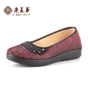 Fall of old Beijing shoes shoes flat shoes mom shoes old shoes flat shoes authentic middle-aged grandmother shoes