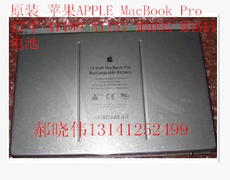 АКБ APPLE MacBook Pro 17 A1189