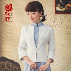 Blouse in the Chinese national style