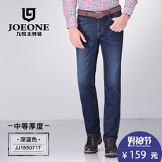 Jeans for men Joeone jj15520
