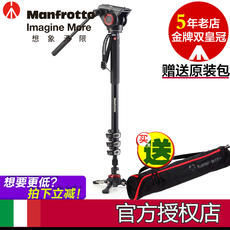 штатив Manfrotto MVM500A
