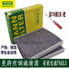 Салонные фильтры Mann filter 5/7 F18