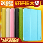 veces pensando arroz mijo tablet pad funda protectora funda protectora mijo sueño de Smart Case Tablet PC cáscara fina