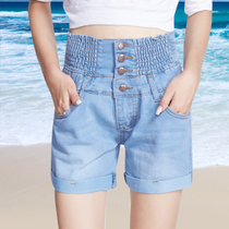 High waist denim slim elastic waist thin fat mm shorts