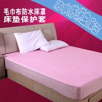 防水床笠纯棉席梦思床垫套儿童隔尿垫纯色床罩单件1.8米防滑超大