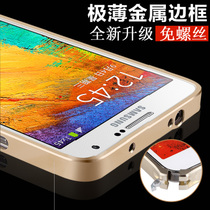 ����note3����߅�� not3�֙C�� note4���o��9002�������