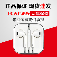Headset for mobile phones Fabful I6s