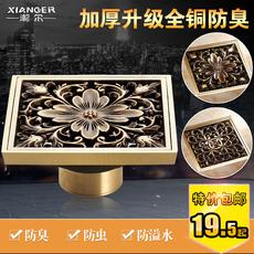Дренажная решетка Xiang er