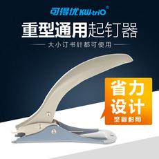 Скрепляющие средства KW/TRIO 5093