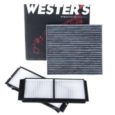 Салонные фильтры West CX5 CX4