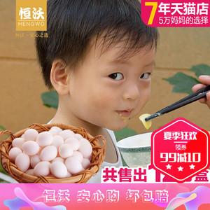 恒沃鸽子蛋新鲜杂粮白鸽蛋农家散养宝宝辅食鸽蛋鸽子蛋包邮土特产鸽子蛋