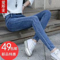 Korean version of the MS high waist slimmer and velvet pencil pants