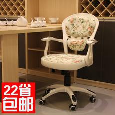 Кресло для персонала Ding Ge furniture